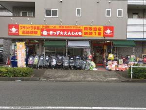 きっずえんじぇる南町田店_外観